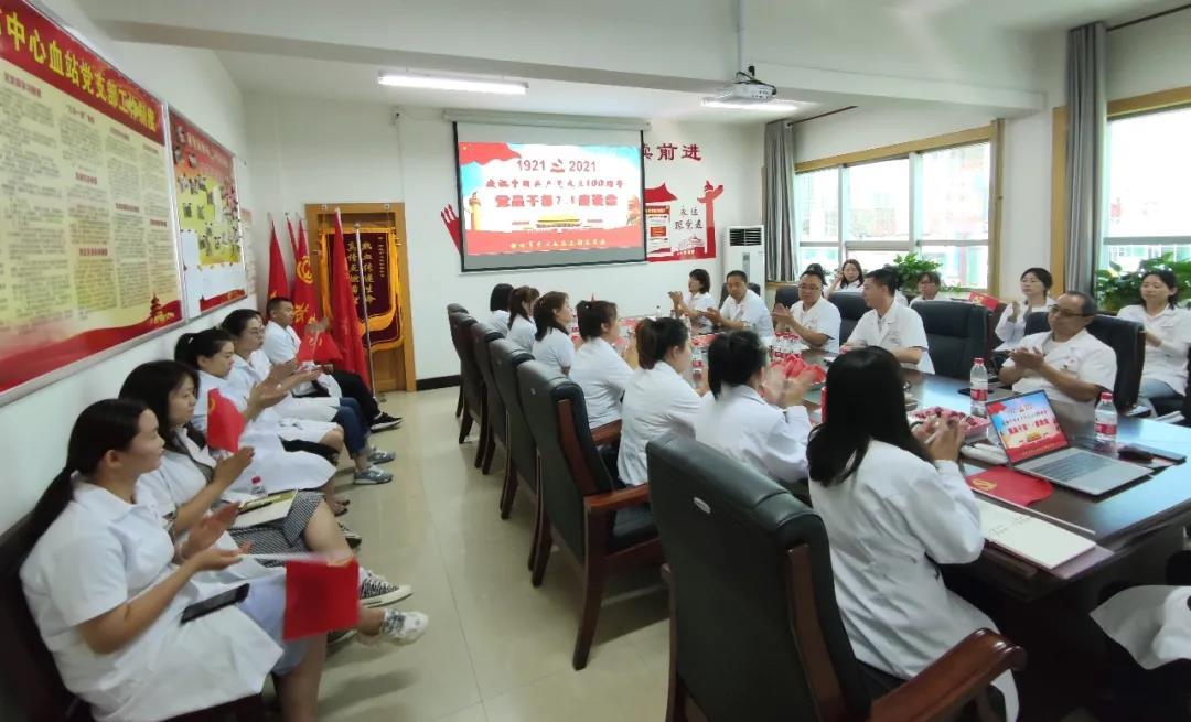 榆林市中心血站庆祝建党100周年活动